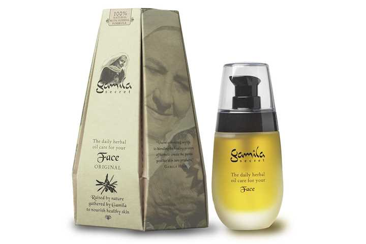 gamila secret original face oil